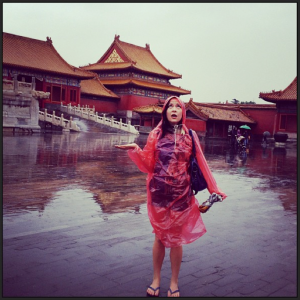 Forbidden City, June 2013
